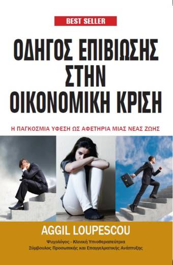 COVER KRISI