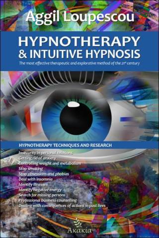 Hypnotherapy and intuitive hypnosis