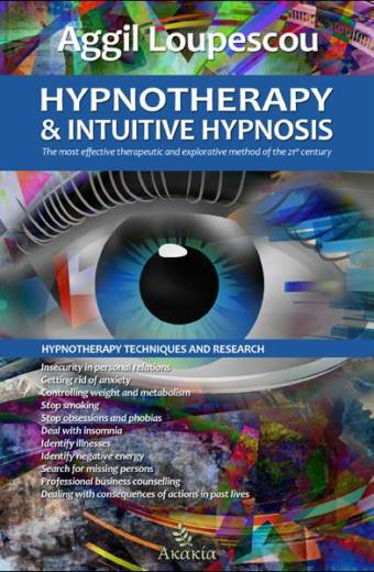 hypnotherapy-and-intuitive-hypnosis